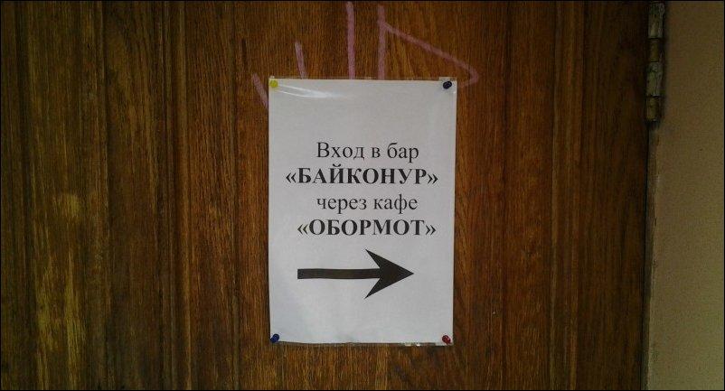 1369339985_nadpisi-spb-021
