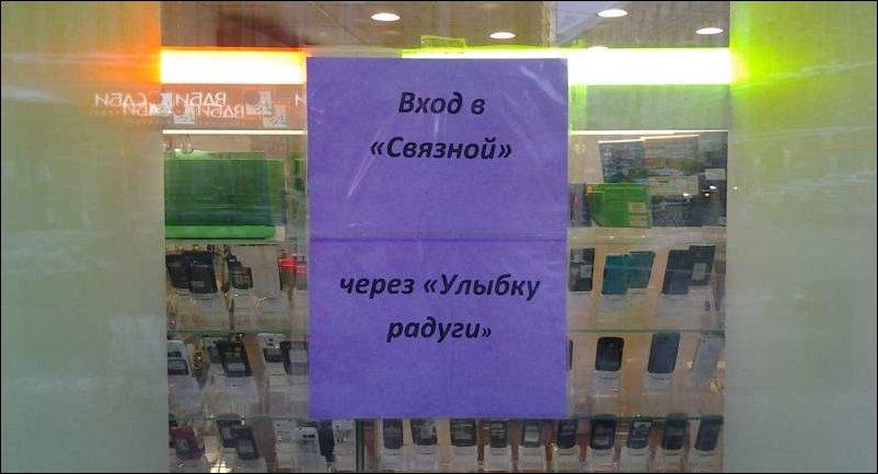1369340014_nadpisi-spb-016
