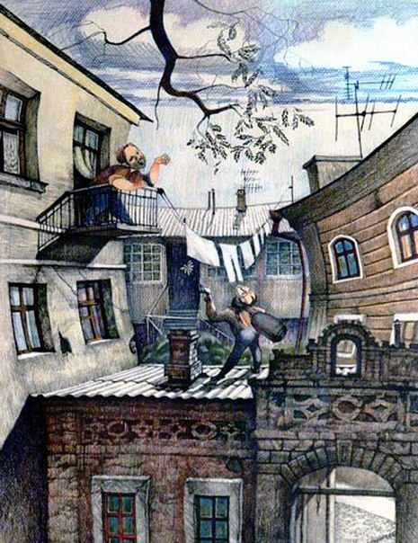 Татьяна Поповиченко. Соседи