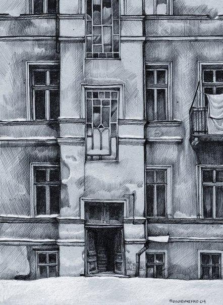 Татьяна Поповиченко. Старый дом