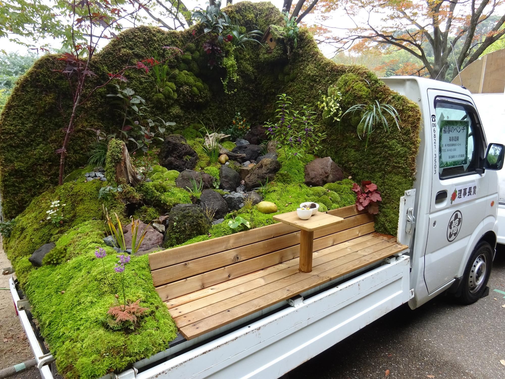 truck-garden-2.jpg