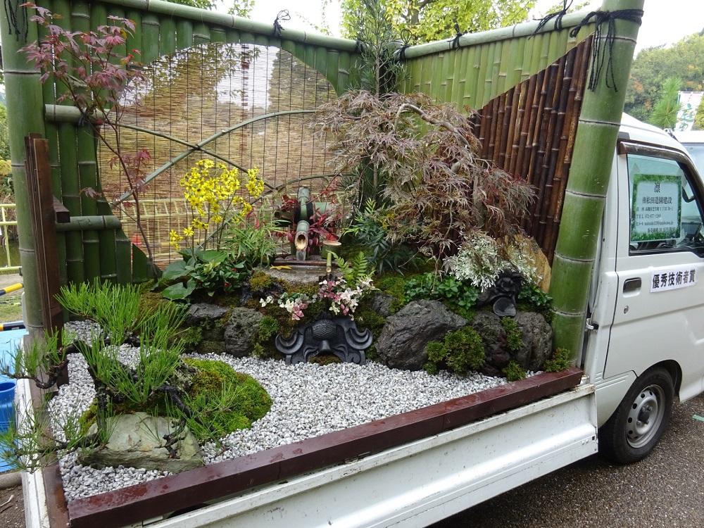 truck-garden-6-960x720@2x.jpg