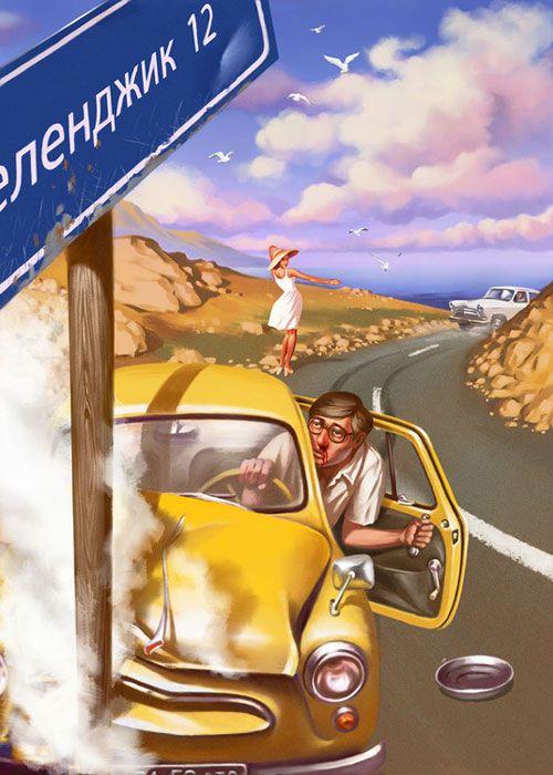 b_700_0_16777215_00_images_post_2013_05_29_sovetskiy-pin-ap-sssr-glazami-valeriya-barykina-valery-barykin-09