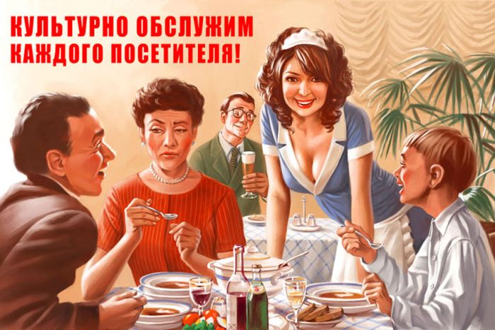 b_700_0_16777215_00_images_post_2013_05_29_sovetskiy-pin-ap-sssr-glazami-valeriya-barykina-valery-barykin-16
