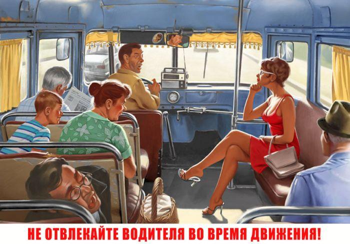 b_700_0_16777215_00_images_post_2013_05_29_sovetskiy-pin-ap-sssr-glazami-valeriya-barykina-valery-barykin-25