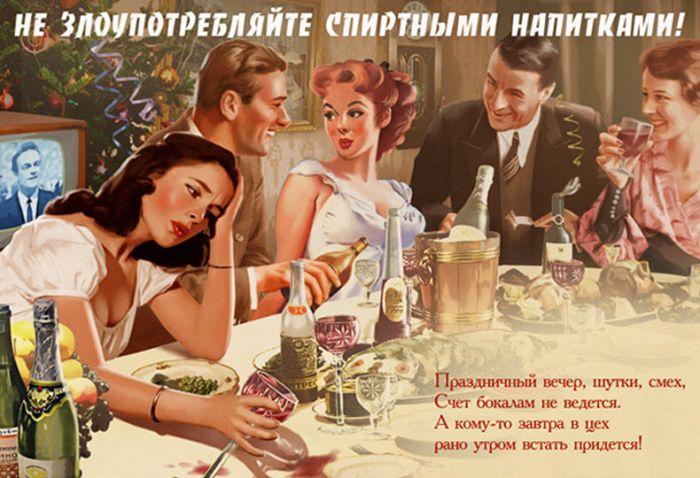 b_700_0_16777215_00_images_post_2013_05_29_sovetskiy-pin-ap-sssr-glazami-valeriya-barykina-valery-barykin-26