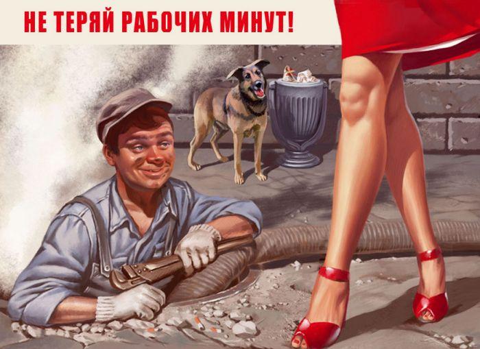 b_700_0_16777215_00_images_post_2013_05_29_sovetskiy-pin-ap-sssr-glazami-valeriya-barykina-valery-barykin-27