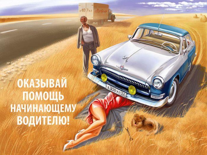 b_700_0_16777215_00_images_post_2013_05_29_sovetskiy-pin-ap-sssr-glazami-valeriya-barykina-valery-barykin-28