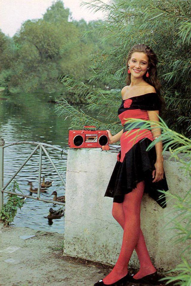 Rah-rah Skirt 1980s (16).jpg