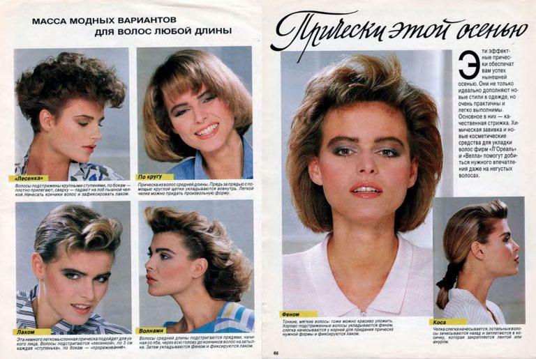 16-vintage-hair-style-7-768x515.jpg