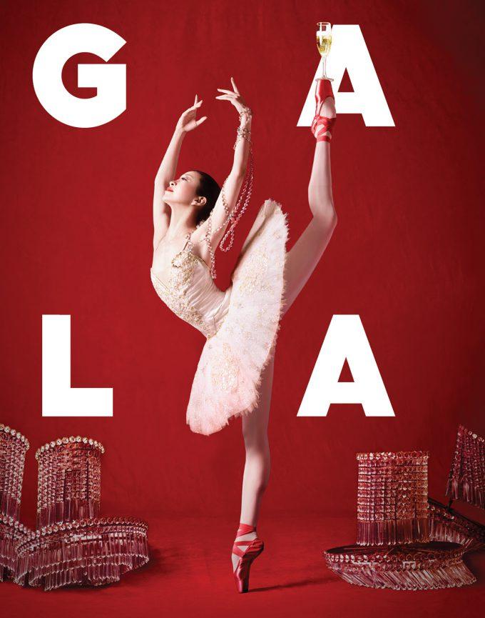 Hong-Kong-Ballet_Design_Army_poster7_1200px-680x865.jpg