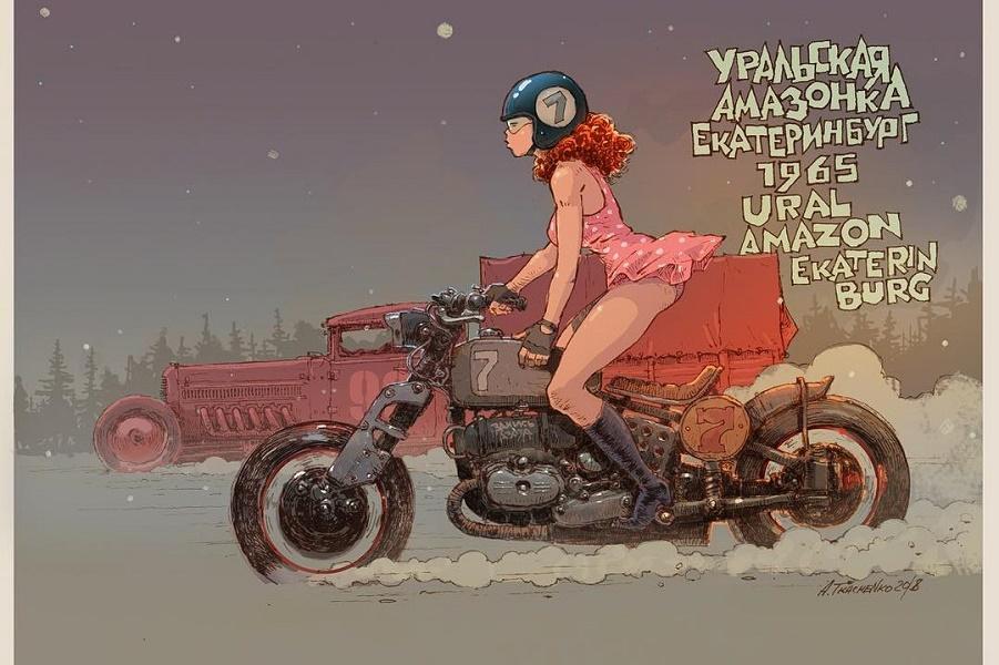 «Дом забытых машин»: превосходный советский концептуальный дизельпанк Андрей Ткаченко