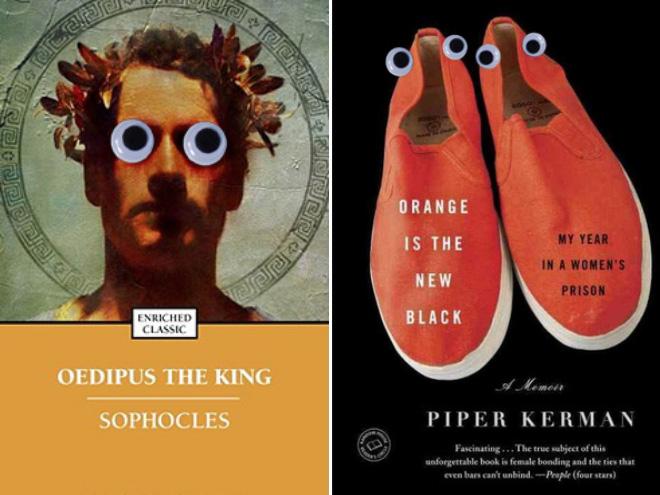 googly-eyes-book-cover8.jpg