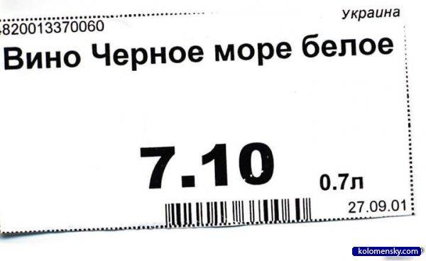 1208807626_9_idiotizm_kolomensky_com