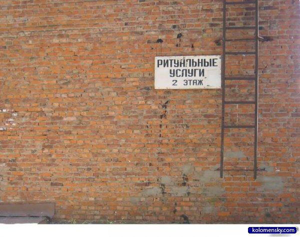 1208807626_13_idiotizm_kolomensky_com