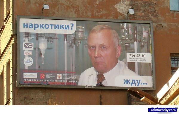 1208807710_16_idiotizm_kolomensky_com