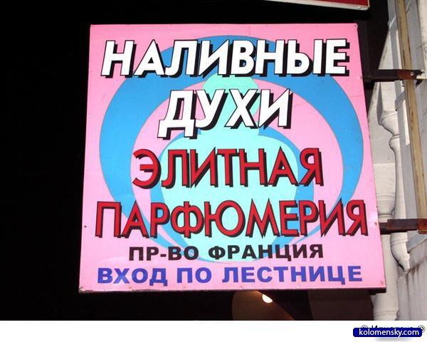 1208807710_17_idiotizm_kolomensky_com