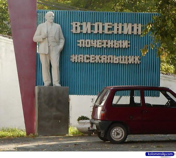 1208807798_34_idiotizm_kolomensky_com