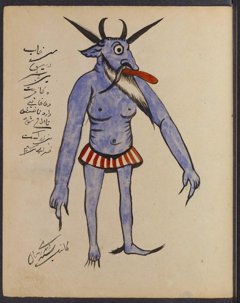 Iran-Demons-20-768x970.jpg