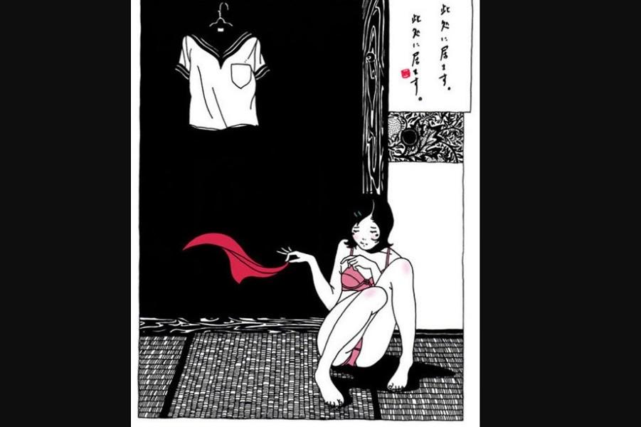 Накамура Юсуке: романтичные приключения юности
