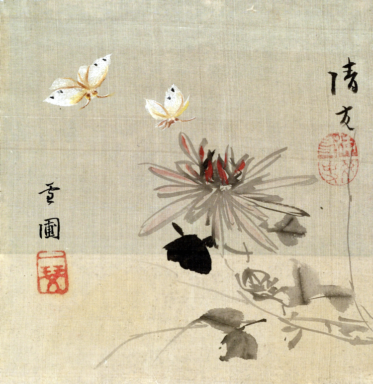 y_setsuan_leaf_fr_albumYamamoto-Baiitsu-1783-1856.jpg