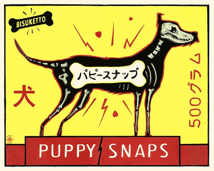 wes-anderson-isle-of-dogs-show-spoke-art-18.jpg