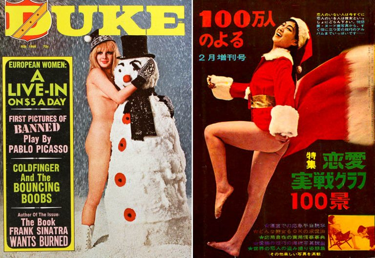 xmas-vintage-magazines-768x528.jpg