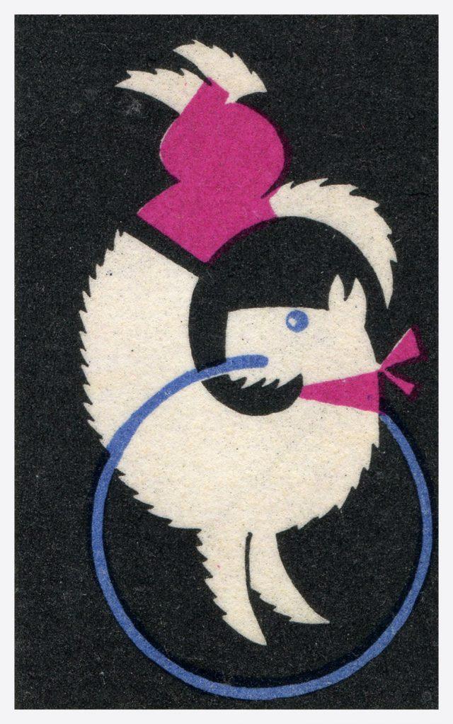 dog-circus-640x1022.jpg