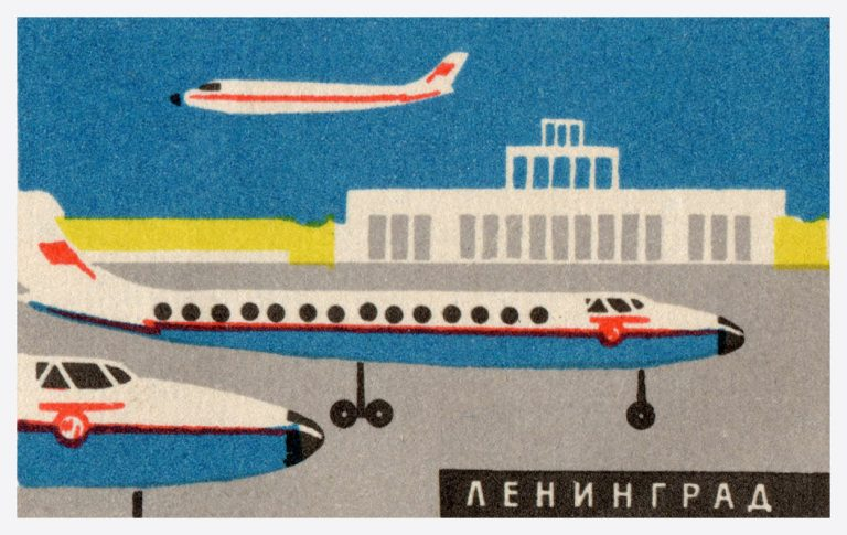 airport-768x485.jpg