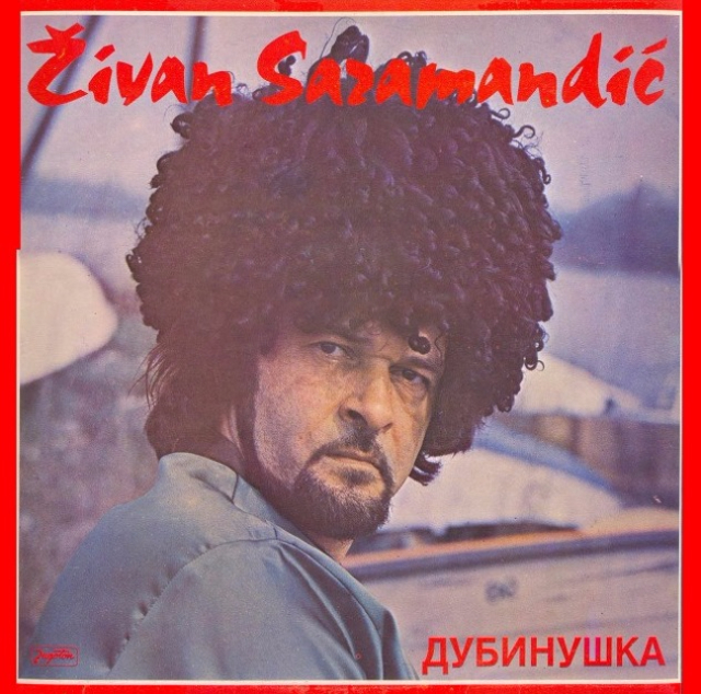 worst-album-covers-32.jpg