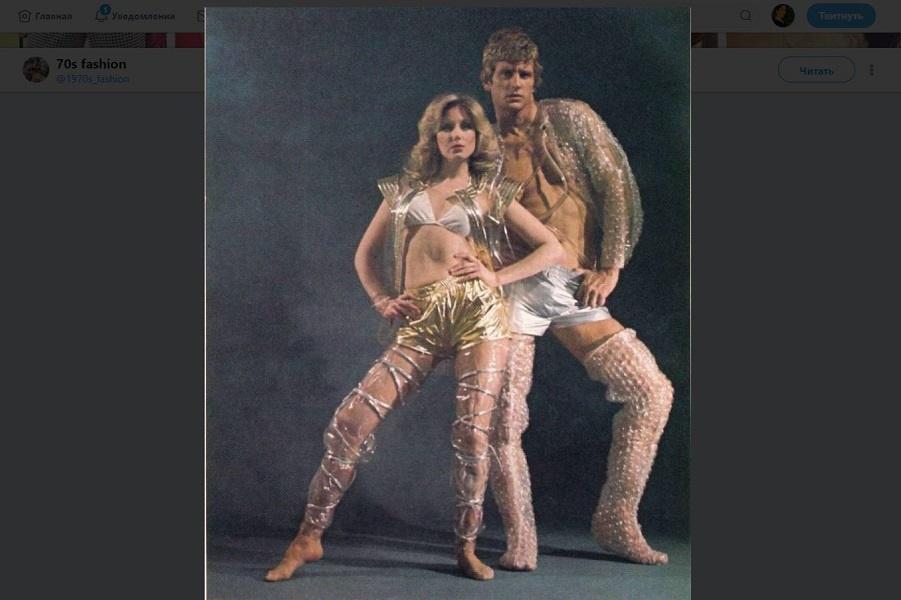 Мода 1970-х (1).JPG