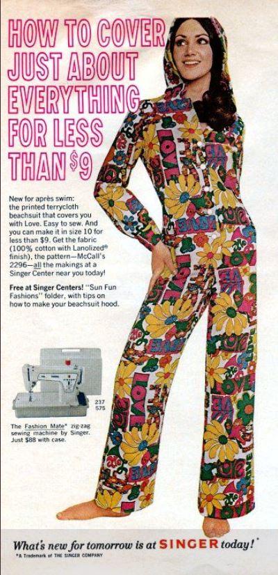 Мода 1970-х (6).JPG