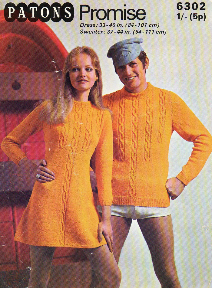 Мода 1970-х (17).jpg