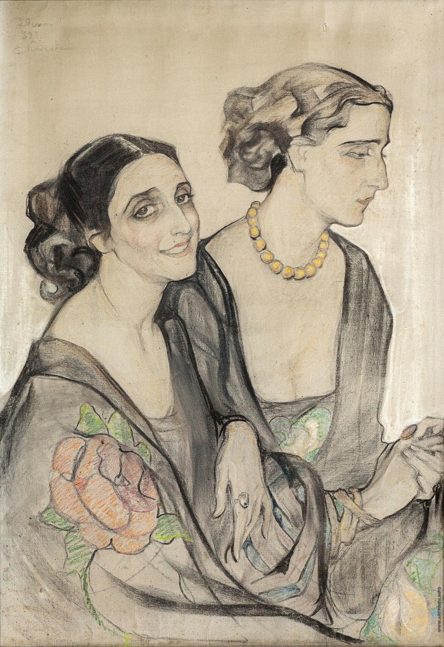 Елена Андреевна Киселева (1878-1974)  (8).jpg