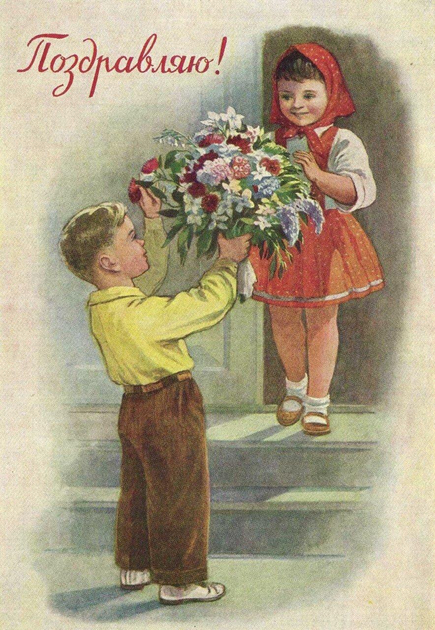 надеюсь, с праздником старые открытки фасадом считается