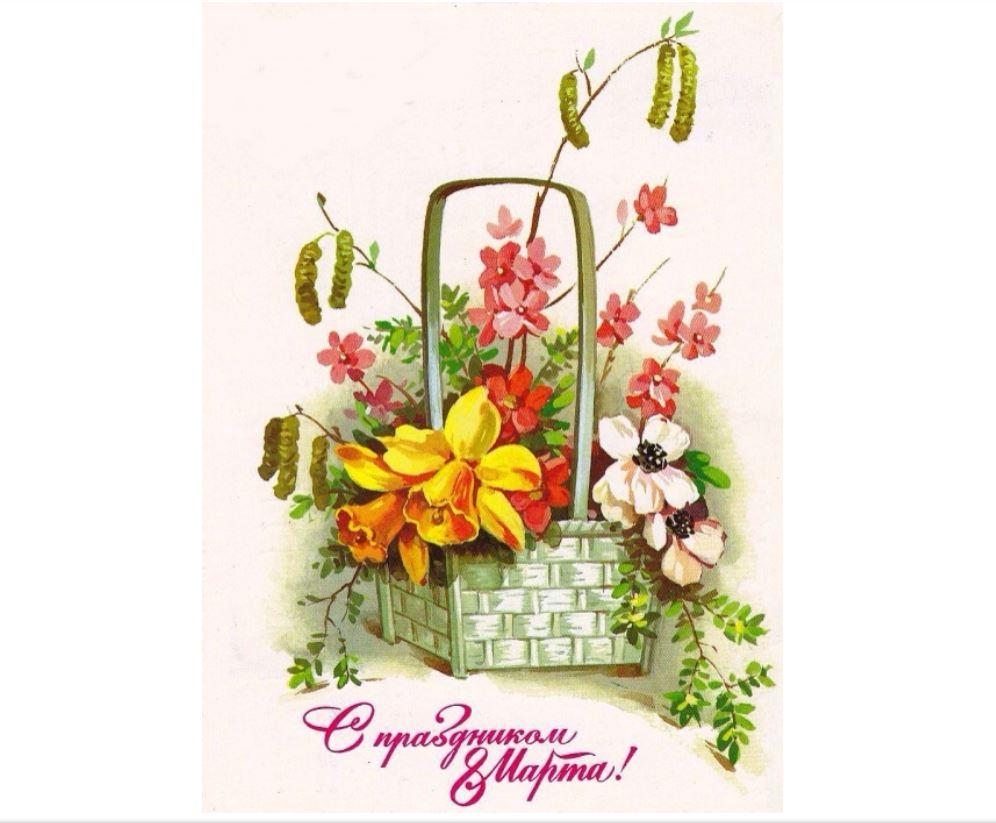 Агатовой свадьбе, открытки с 8 марта винтажные