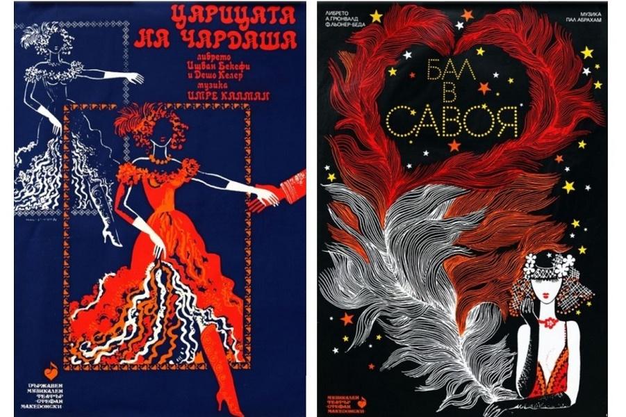 болгарский плакат социализма (1).jpg
