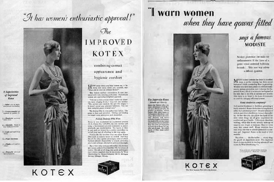 Первая настоящая женщина в рекламе менструальной гигиены (Kotex): Ли Миллер