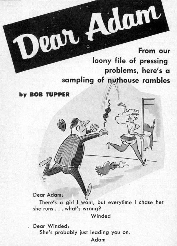 Комикс Боба Таппера  (19).JPG