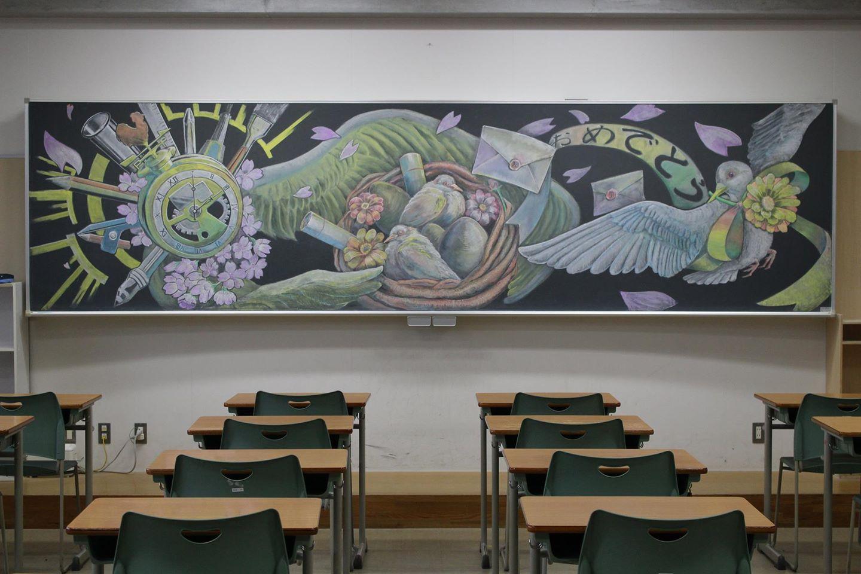 Рисунки на школьных досках японских школ (7).jpg