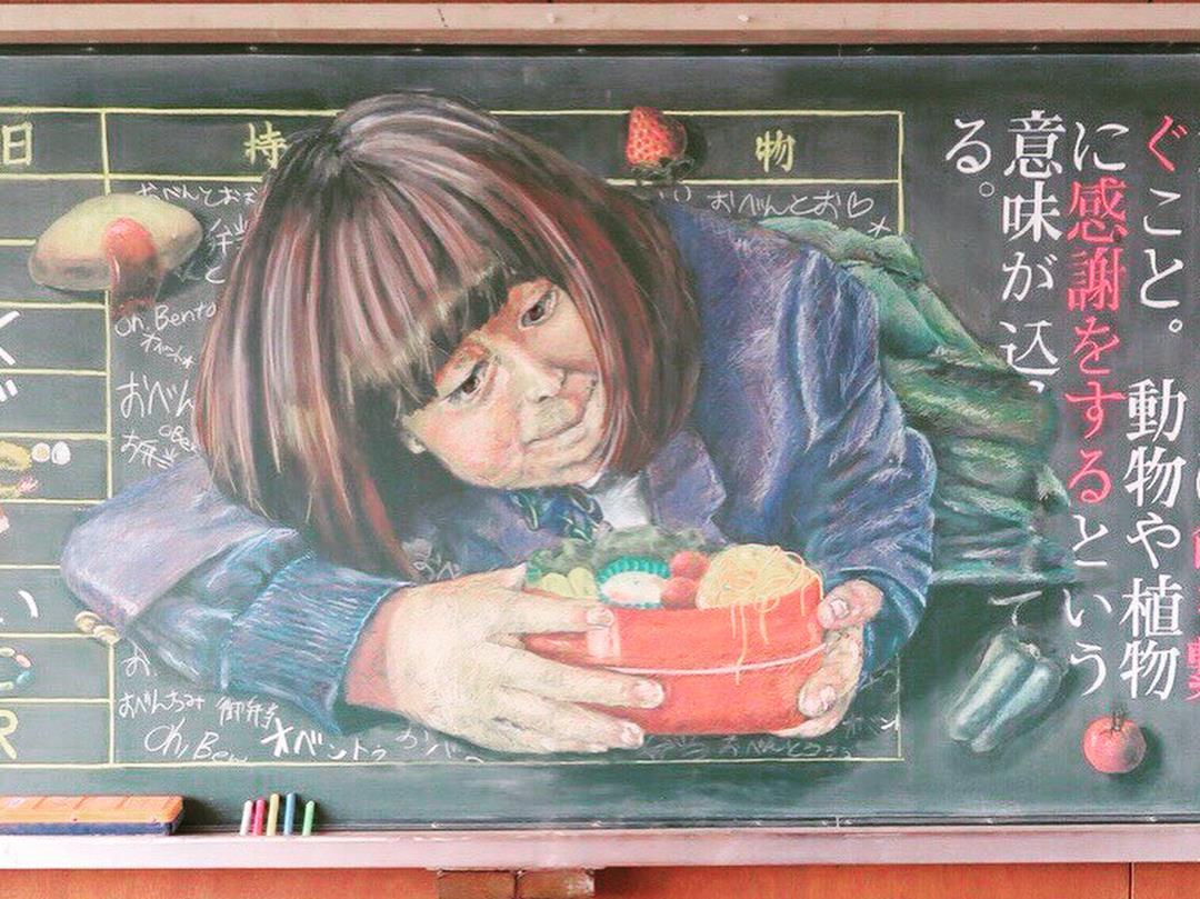Рисунки на школьных досках японских школ (20).jpg
