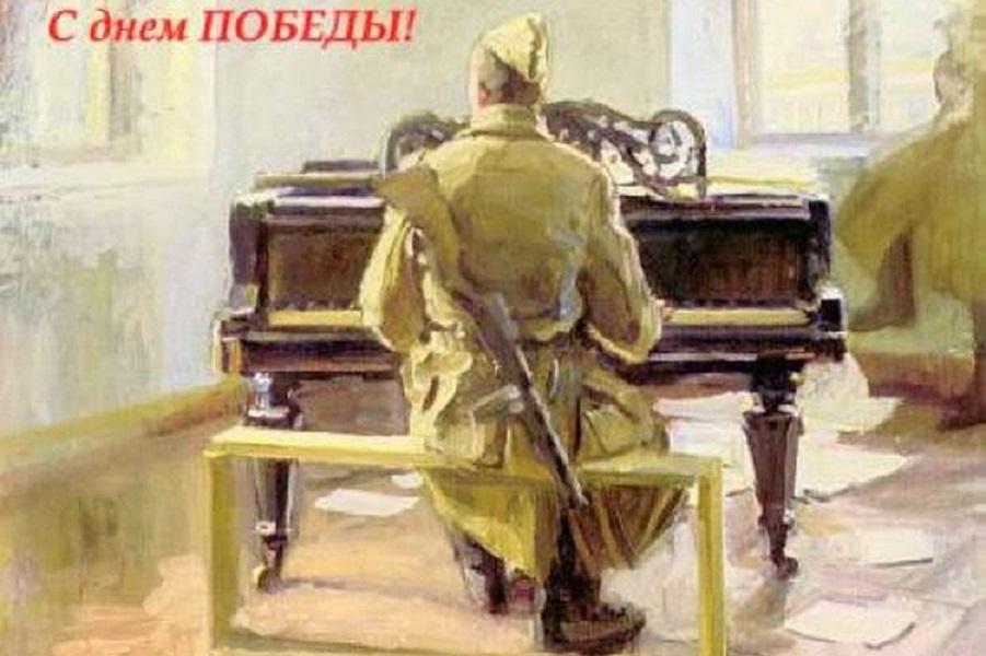 С Днем Победы! С праздником!