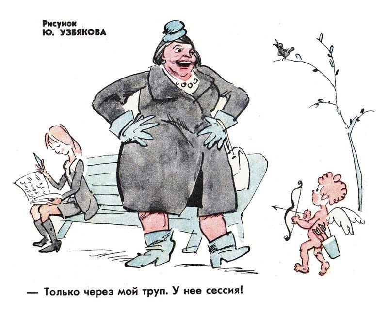 Caricatures07.jpg