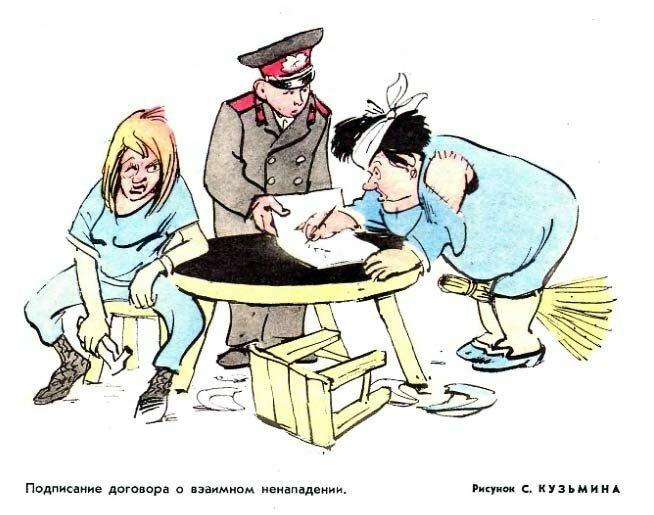 Caricatures15.jpg