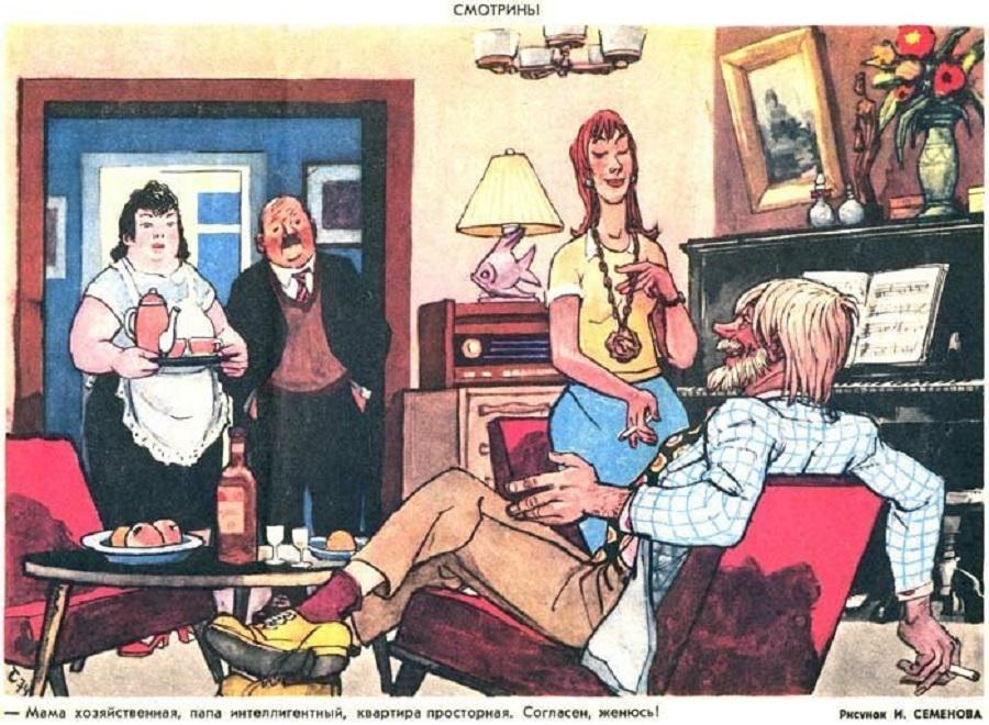 Caricatures19.jpg