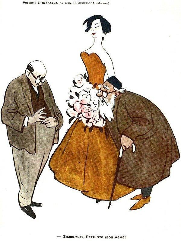 Caricatures20.jpg
