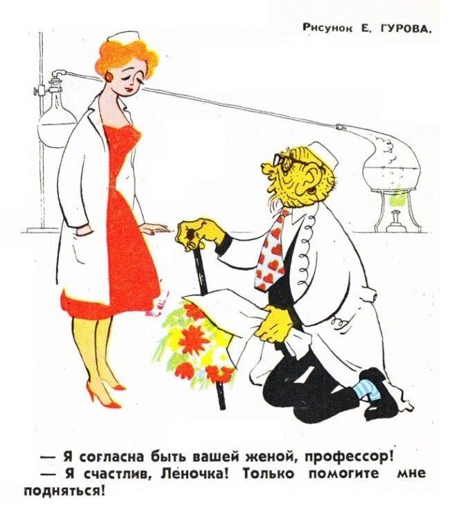 Caricatures24.jpg