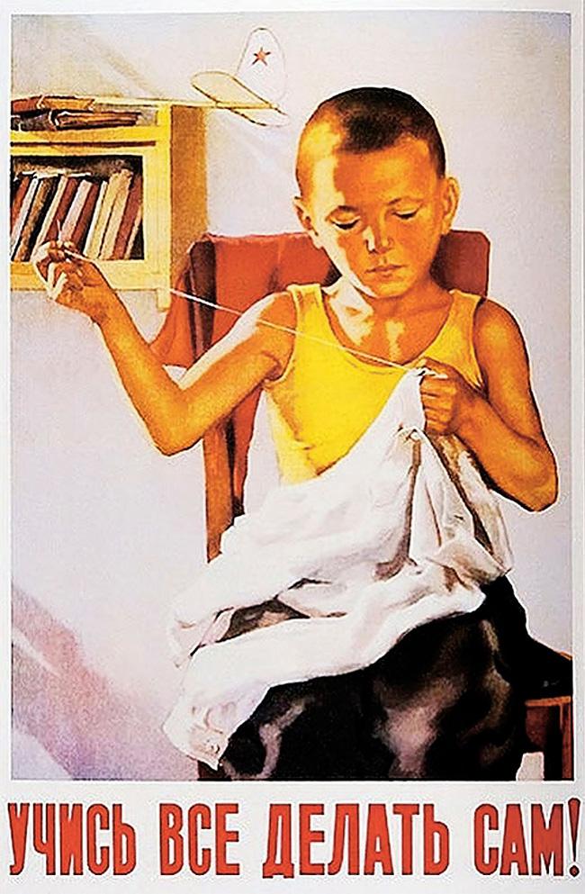 «Не бей ребенка — это задерживает его развитие»: как советы воспитывали детей 6-5.jpg