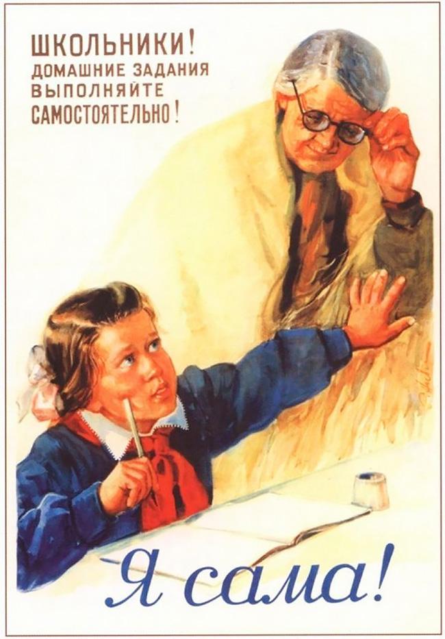 «Не бей ребенка — это задерживает его развитие»: как советы воспитывали детей 10-4.jpg