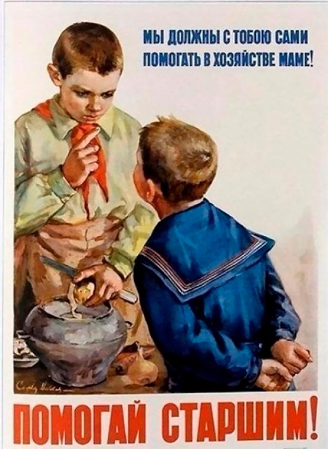 «Не бей ребенка — это задерживает его развитие»: как советы воспитывали детей 17-1.jpg